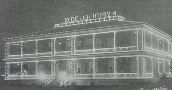 FIESTAS PATRIAS REALIZADAS EL 12 DE JULIO DE 1924 Y 1925, POR LA SALIDA DE LAS TROPAS INVASORAS  YANQUIS